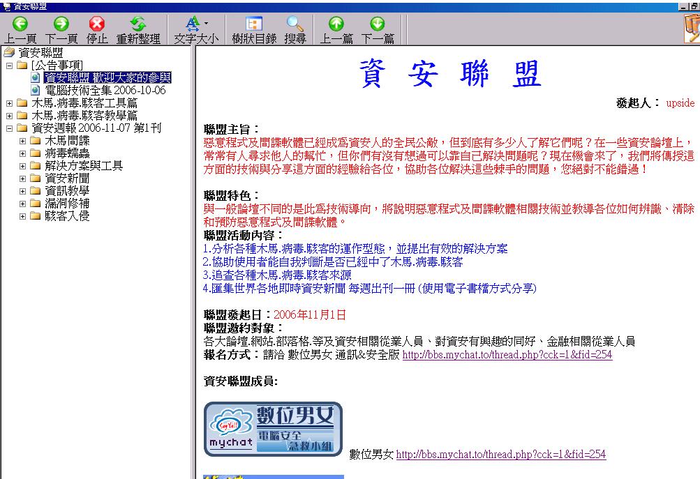 http://i2.turboimagehost.com/b/199827/cio.png